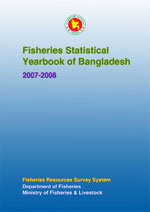 FRSS Statistical Year Book 2007-08