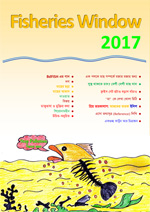 Fisheries Window 2017: The Wall Magazine of BdFISH