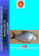 FRSS Statistical Year Book 2003-04