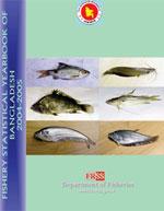 FRSS Statistical Year Book 2004-05