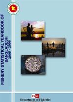 FRSS Statistical Year Book 2005-06