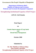 Final Report on Genetic Improvement of Carp Seeds And Brood Stock Management